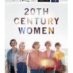 エル・ファニングも出演のマイク・ミルズ監督の新作「20th Century Women」全米で12/25公開!ロック、パンク好きも注目!