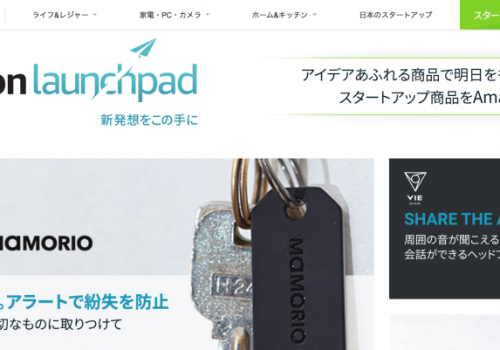 Amazon Launchpad