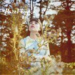 2017年注目のガーリーなIndie Pop SSW「Hazel English」カップリングEP「Just Give In / Never Going Home」を5月リリース