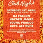 4月の「Kitsuné Club Night」が熱い!DJ FALCON、HAYDEN JAMES、YOUNG FRANCO来日!