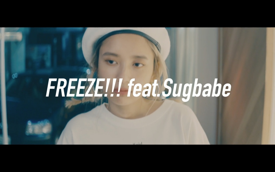 RAU DEF - FREEZE!!! feat.Sugbabe