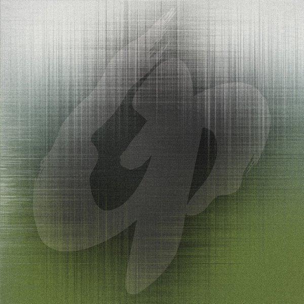 Opal People - IKYTIF / Falling Out