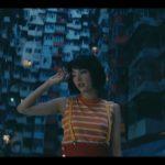 満島ひかりが九龍でダンス!「MONDO GROSSO – ラビリンス」のミュージックビデオが公開!