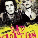 シド・ヴィシャスと恋人ナンシーの最期を綴ったドキュメンタリー映画「SAD VACATION ラストデイズ・オブ・シド&ナンシー」12/17より順次公開!