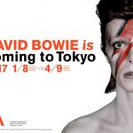 DAVID BOWIE大回顧展「DAVID BOWIE is」1月8日より寺田倉庫G1ビル(天王洲)で開催!