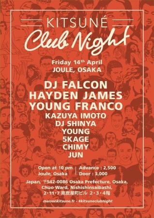 Kitsuné Club Night 20170414