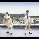 ロリータ女子が踊る!EBM/Post Punkユニット「DAF」の名曲「Der Mussolini」を「Giorgio Moroder & Denis Naidanow」がリミックス
