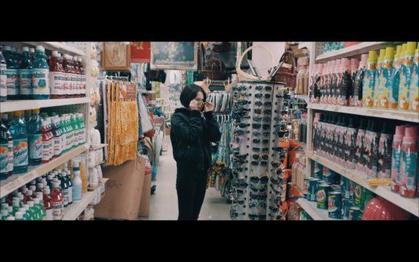 Marc Jacobs Spring 2017 Eyewear starring Kiko Mizuhara