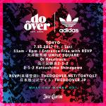 入場無料ヒップホップ&ダンスミュージックイベント「The Do-Over TOKYO 2017 presented by adidas Originals」7月15日(土)開催!